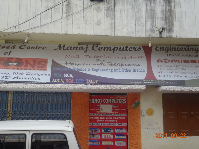MANOJ  COMPUTERS