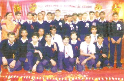 C.B.S.E. SCHOOL IN RANCHI