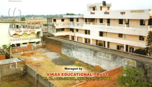 VIKAS PUBLIC SCHOOL IN RANCHI