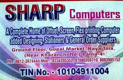 DIGITAL PRINTING SHOP IN PATNA