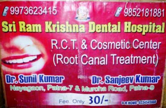 ROOT CANAL TREATMENT IN PATNA CITY