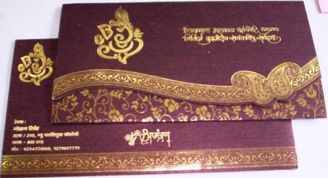 WEDDING CARDS IN PATNA