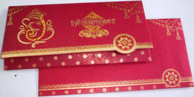 WEDDING CARD SHOP IN DARIYAPUR GOLA