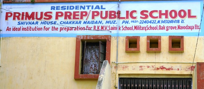 TOP SCHOOL IN MUZAFFARPUR