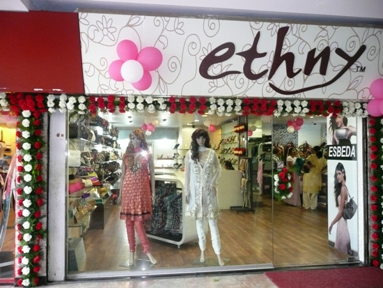LADIES ITEM SHOP IN RANCHI