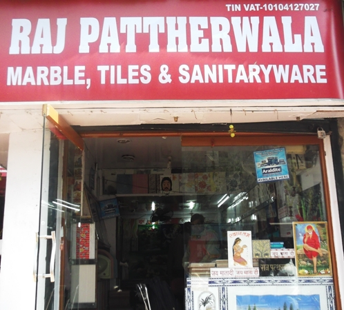 RAJ PATHER WALA IN PATNA