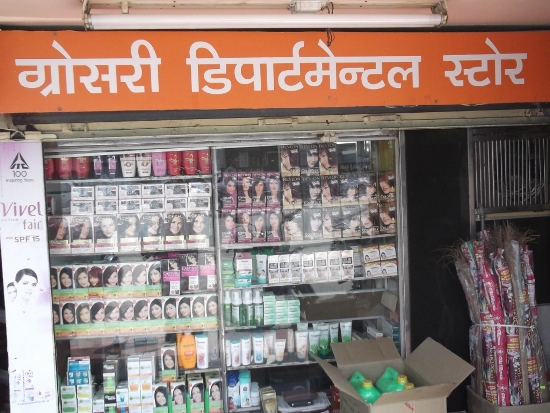 GROCERY DEPARTMENTAL STORE RANCHI
