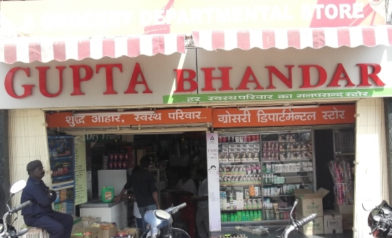 BEST DEPARTMENTAL STORE IN RANCHI