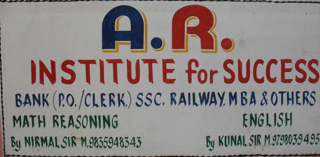 TOP INSTITUTE FOR RAILWAY IN RANCHI