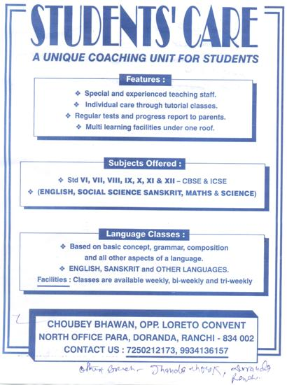 HOME TUITION CENTRE IN RANCHI
