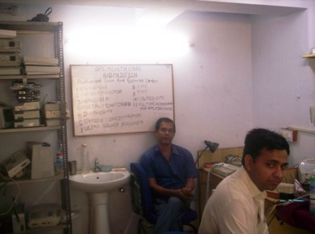PATHOLOGY EQUIPMENTS IN PATNA