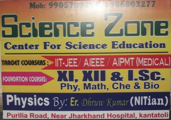 AIEEE INSTITUTE IN RANCHI