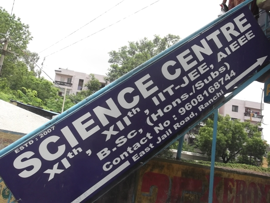 SCIENCE COACHING INSTITUTE IN JAIL ROAD RANCHI