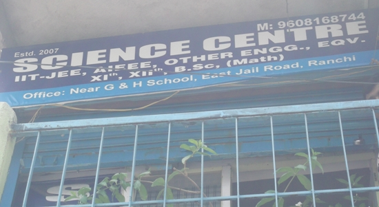 science centre in jail road ranchi