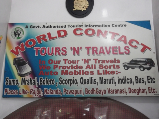 BEST TOURS & TRAVELS IN GAYA