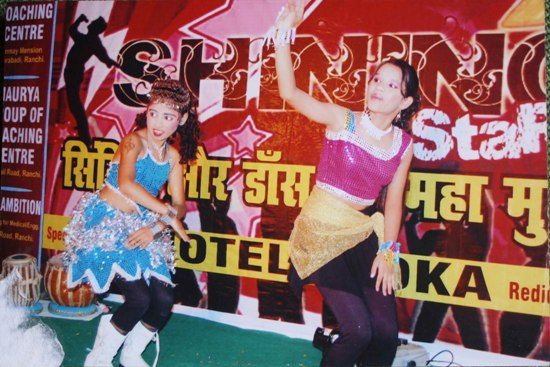 DANCE ACADEMY IN RANCHI