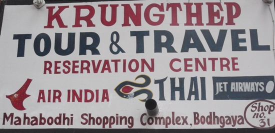 TRAVEL AGENCY IN BODHGAYA BIHAR