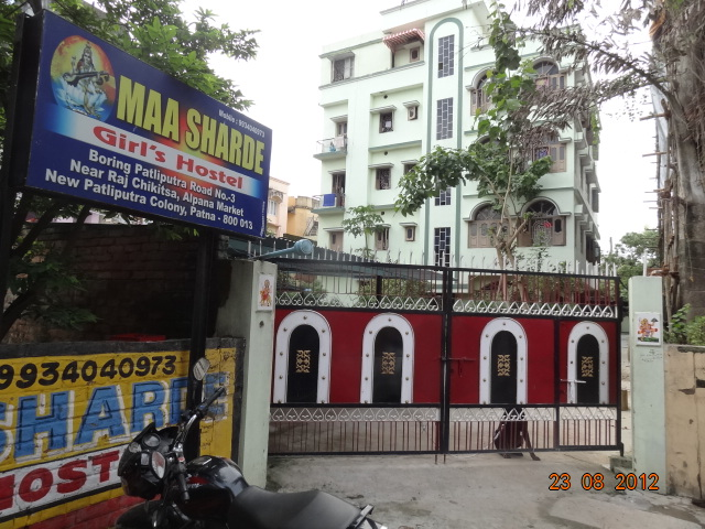 BEST GIRLS HOSTEL IN PATNA