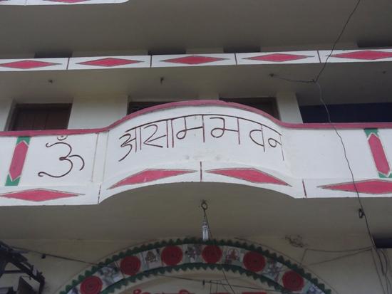 Astrologer In Ranchi