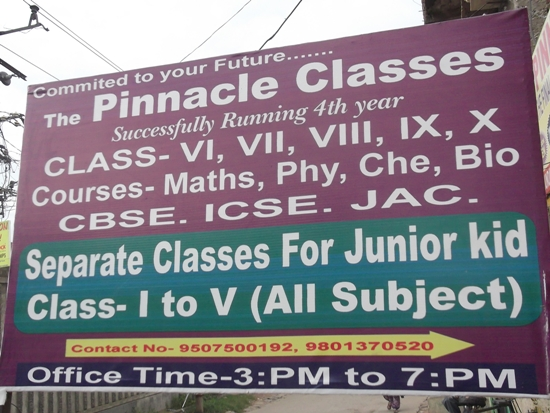 PINNACALE CLASSES IN RANCHI