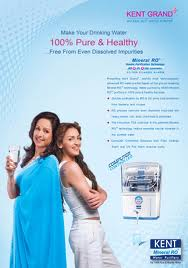 KENT R.O PURIFIER DEALER IN PATNA
