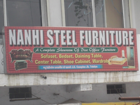 NANHI FURNITURE SHOWROOM IN JHUMRI