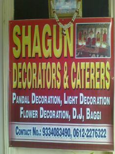CATEERS&DECORATORS IN PATNA