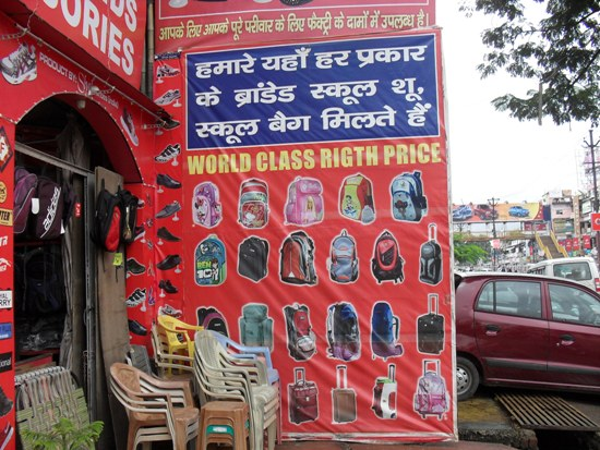 SCHOOL BAG SHOP IN RANCHI