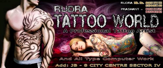 RUDRA TATTOOS WORLD IN BOKARO