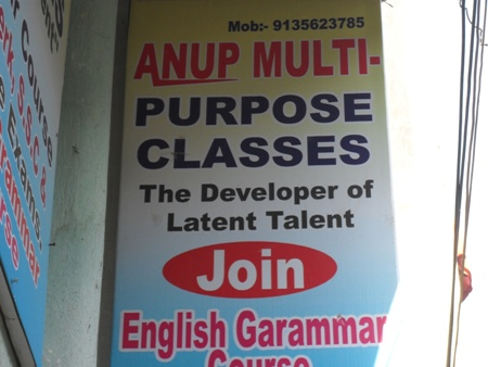 COMPETITIVE ENGLISH INSTITUTE IN GA