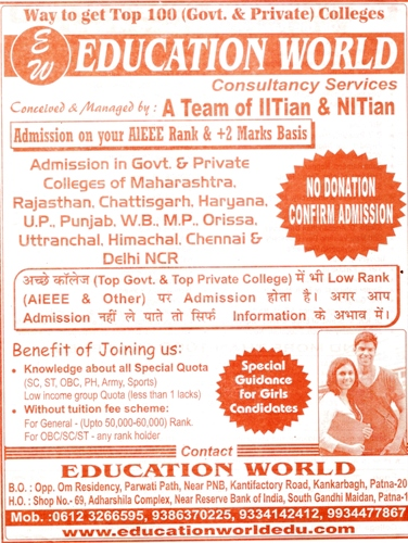 NO 1 ADMISSION CONSULTANT IN PATNA