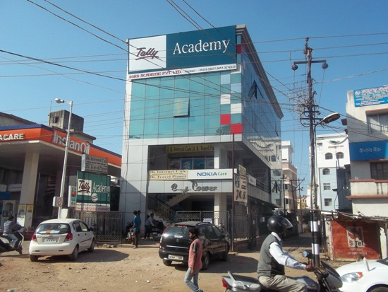 DCA INSTITUTE IN RANCHI