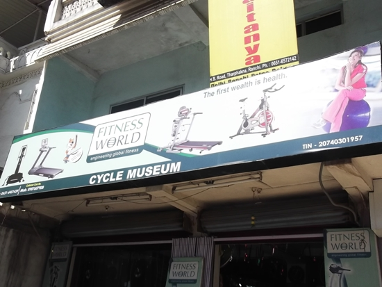 CYCLE MUSEUM IN RANCHI