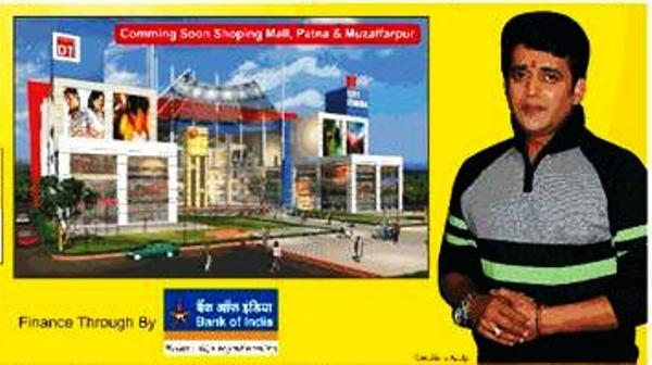 UPCOMING SHOPPING COMPLEX IN PATNA