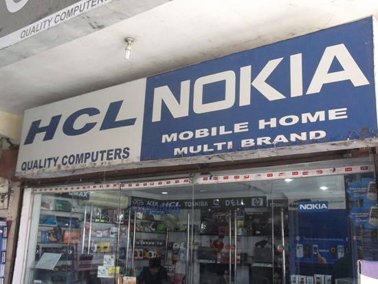 LAPTOP SHOWROOM IN RANCHI