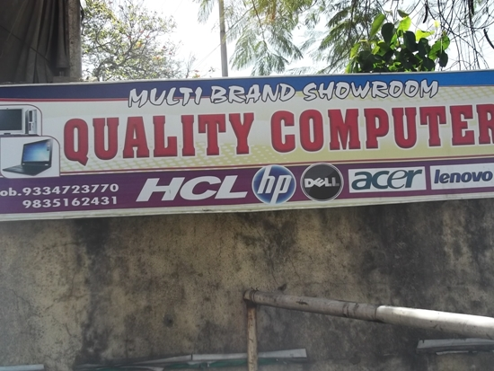 QUALITY COMPUTERS IN RANCHI