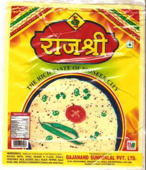 SHREE BALAJI PAPAD IN PATNA