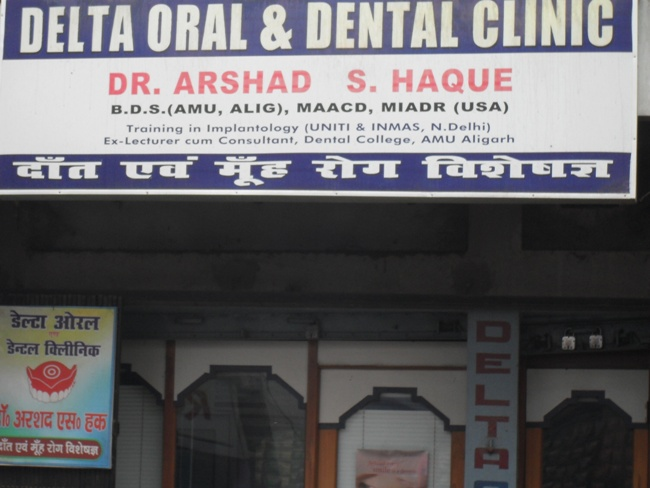 DELTA ORAL AND DENTAL CLINIC