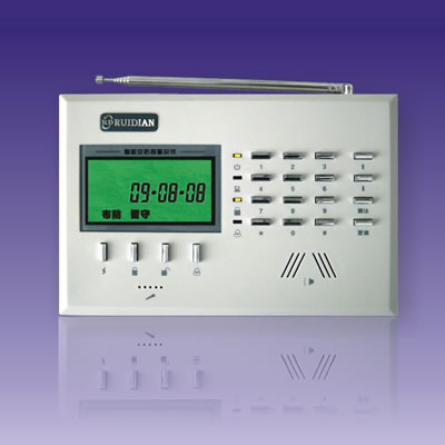 SECURITY ALARM SYSTEM IN PATNA