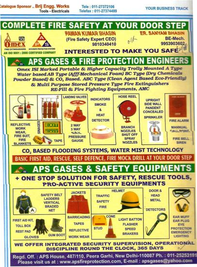 APS GASES & FIRE PROTECTION ENGINEERS DELHI