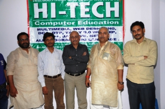HITECH ANIMATION INSTITUTE IN BHAGALPUR