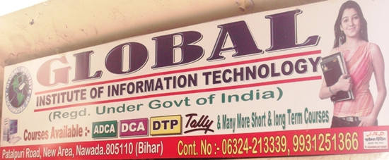 GLOBAL INSTITUTE OF INFORMATION TECHNOLOGY NAWADA