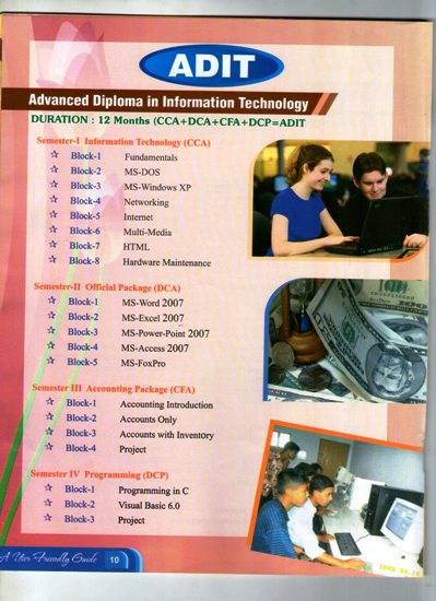 BEST COMPUTER EDUCATION CENTRE IN NAWADA