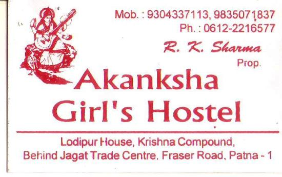 AKANKSHA GIRLS HOSTEL IN PATNA
