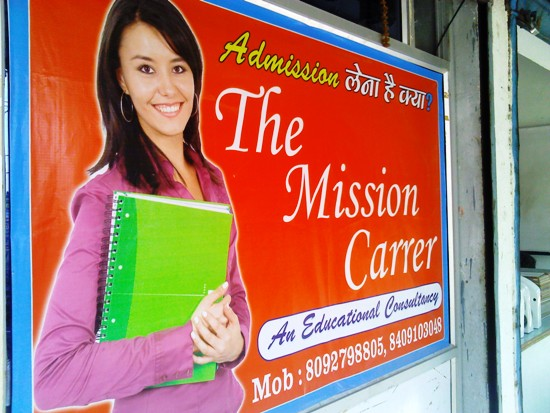 CAREER CONSULTANT IN  BHAGALPUR