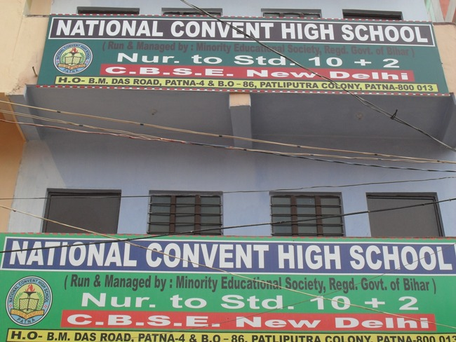 NATIONAL CONVENT HIGH SCHOOL