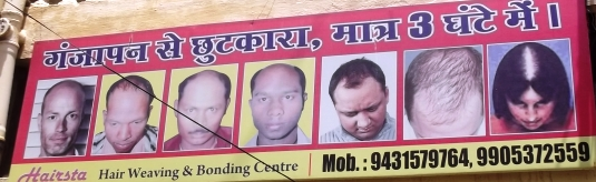 HAIR WEAVING & BONDING IN RANCHI