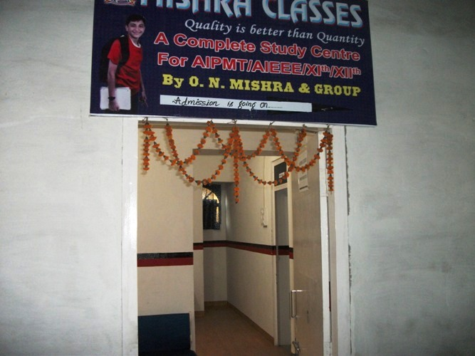CHEMISTRY CLASSES IN ARA
