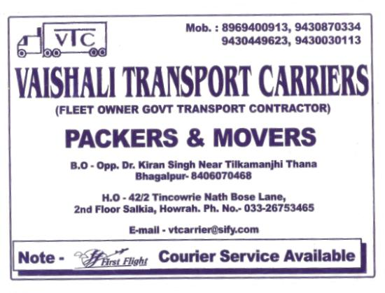 VAISHALI TRANSPORT CARRIERS BHAGALPUR