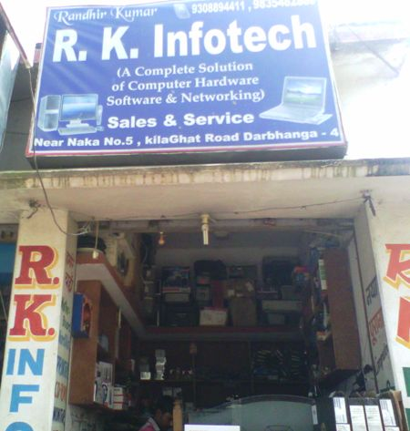 PRINTER REPAIR IN DARBHANGA
